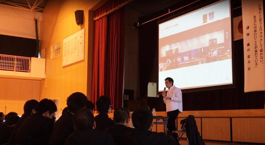 唐津東中学校・高等学校での講演会